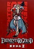 EREMENTAR GERAD 14 (BLADE COMICS)