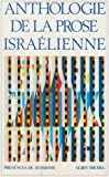 img - for Anthologie de La Prose Israelienne (Collections Spiritualites) (French and Hebrew Edition) book / textbook / text book