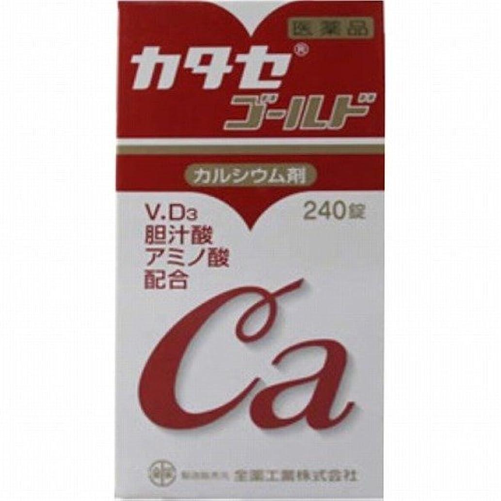 欠点火山学めんどり【第3類医薬品】ゼリアカルシウム液 720mL