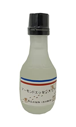 Petipa esencia de almendra amarga 30ml