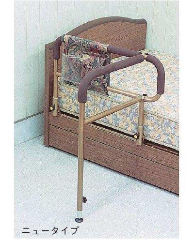 吉野商会 ささえ (ニュータイプ 移動バー付) 重量5.4kg ベッド用起上がり手すり 小物整理バッグ付 B001GZFGQ6