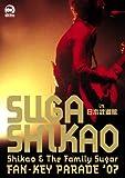 スガ シカオ Shikao & The Family Sugar ~FAN - KEY  PARADE '07~ in 日本武道館 (初回生産限定版) [DVD]