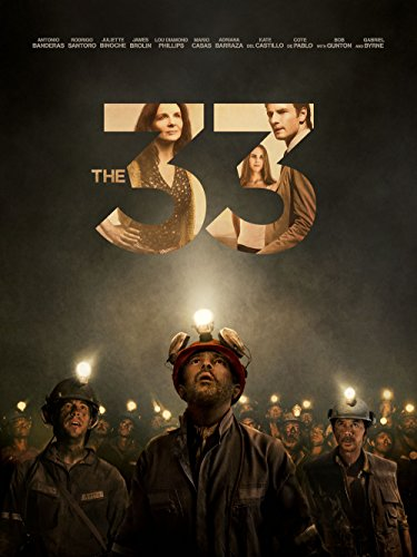 The 33 ()