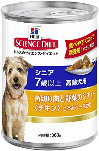 Hill's Science Diet Savory Stew with Chicken & Vegetables Mature Adult Canned Dog Food, 12.8 oz., Case of 12
