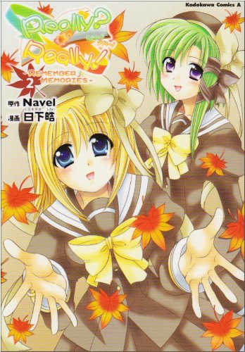 Really? Really!-REMEMBER MEMORIES-(2) (Kadokawa Comics Ace 118-9) (2008) ISBN: 4047150428 [Japanese Import]