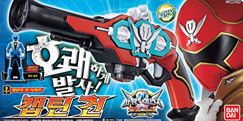 Bandai Power Rangers RangKaizoku Sentai Gokaiger GOKAI GUN Gokaigun weapon with key