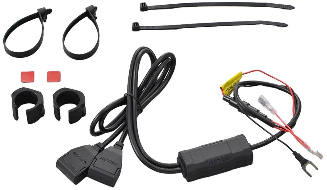 恥ずかしさ自殺抗議DAYTONA(デイトナ) バイク専用電源 USB1ポートACC2.1A 97040
