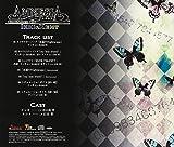 AMNESIA CHARACTER CD IKKI & KENT