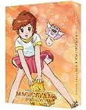 EMOTION the Best 魔法のスター マジカルエミ DVD-BOX2
