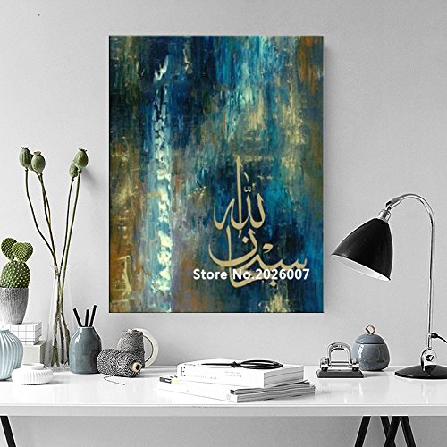 Orlco Art Artist Hand-Painted Retro Dark Blue Abstract Islamic Calligraphy Oil Painting Canvas Handmade Arabic Wall Art Painting Home Decoration 24x36inch