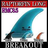 RAPTOR RMC 8.5 サーフィン ロングボード フィン