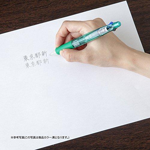 Zebra Clip-On Multi Color Multi-Functional Pen, Black Barrel (B4SA1-B) by Zebra (Image #5)