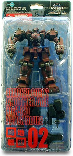 ARMORED CORE 2: ANOTHER AGE Exclusive High-End Action Figure