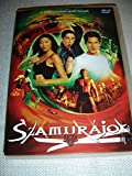 Szamurájok / Samourais (2002) / FRENCH and HUNGARIAN Audio / Hungarian Subtitles [European DVD Region 2 PAL]