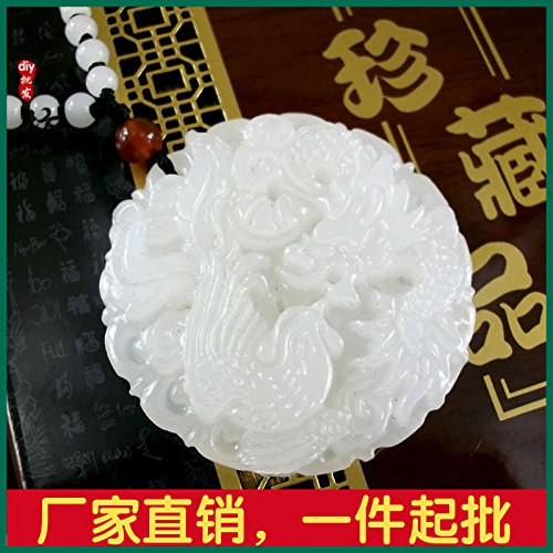 Natural jade necklace pendant jade tablets white marble dragon brand jade necklace pendant men and women girls (White Jade Dragon)