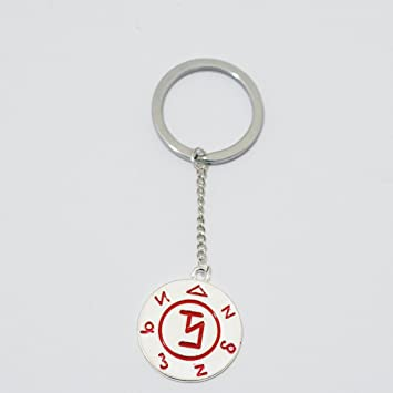 Supernatural Angel Banishing Sigil Keychain - Castiel