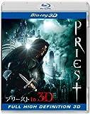 プリースト IN 3D [Blu-ray]