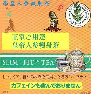 Cheap Imperial Monarch's Favorite Royal Ginseng Dieters Tea by Eight Leaf