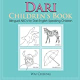 Dari Children's Book: Bilingual ABC's for Dari-English Speaking Children (English and Dargwa Edition)