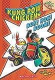 Kung Pow Chicken #2: Bok! Bok! Boom! (a Branches Book), Cyndi Marko, 054561063X