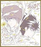 Yu Yu Hakusho  25th Anniversary Blu-Ray Box Sensui-hen (Includes 3 Special Mini Colored Paper Illustrations)