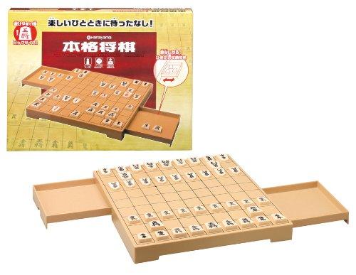 Japanese Chess Classical Honkaku Shogi