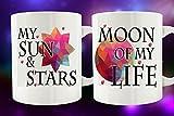 My Sun and Stars & Moon Of My Life Couples Mug Set, Game of Thrones Mugs, 2 Mugs His Hers, Mug Wife, Valentines 2018, His and Her Mugs Set, 11oz, 15oz, gift
