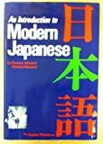 Introduction to Modern Japanese