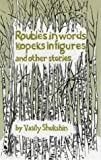 Roubles In Words, Kopeks in Figures by Vasilii Makarovich Shukshin (1985-05-03)