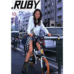 RUBY 最新号 サムネイル