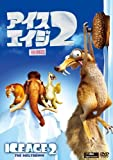 Animation - Ice Age 2: The Meltdown Special Edition [Japan DVD] FXBNG-29980