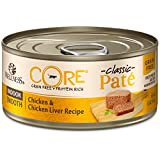 Wellness CORE Natural Grain Free Wet Canned Cat Food, Indoor Recipe, 5.5-Ounce Can (Pack of 24) Larger Image