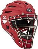 Mizuno Youth G4 Samurai Catcher's Helmet, Red