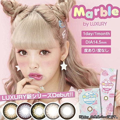 マーブル バイ ラグジュアリー ワンデー 10枚 Marble by LUXURY 1day ((PWR)±0.00, ハニーマカロン)