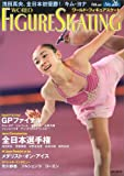 ワールド・フィギュアスケート 26