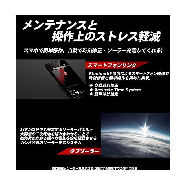 G-Shock Negro [Casio] Reloj G-Steel Estructura de núcleo Guardia de Carbono Solar GST-B200-1AJF Hombres 5