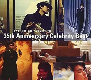 Takahiro yamamoto celebrity twitter account