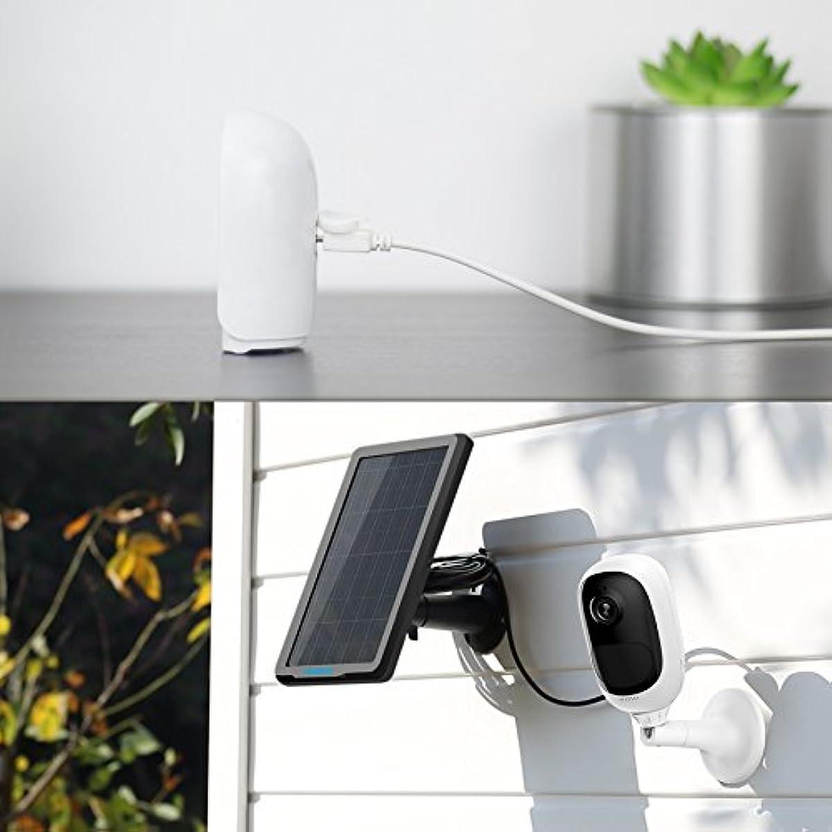 reolink berwachungskamera argus 2 solarpanel 1080p. Black Bedroom Furniture Sets. Home Design Ideas