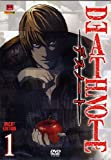 Death Note #01 - IMPORT