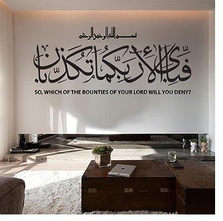 Surah Rahman Calligraphy Arabic Islamic Muslim Wall Art Sticker 124 ...