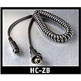 J&M Corporation HC-ZB Z-Series Headset Cord Lower 8-Pin
