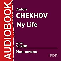 My Life [Russian Edition]