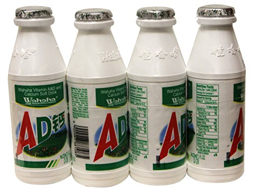 Wahaha Vitamin A&D Calcium Milk Beverage Soft Drink (Apple) 7.3 oz x 24 bottles