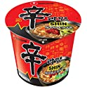 NongShim 6-Pack of 2.64 Ounce Gourmet Spicy Shin Cup Noodle Soup