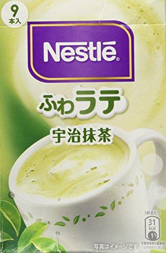 Nestle Bokujo Maccha Green Ounce
