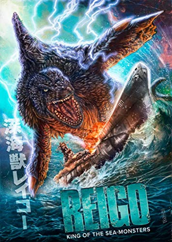 Reigo: King of the Sea Monsters Bluray [Blu-ray]