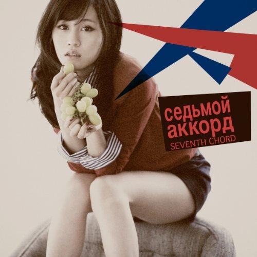Atsuko Maeda - Seventh Code (Type C) [Japan CD] KICM-1498