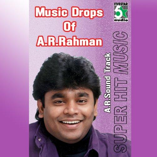 Kadhalar dhinam theme youtube.