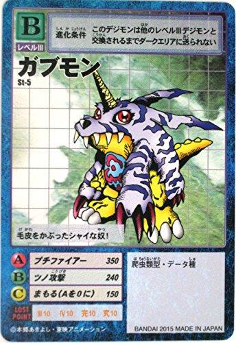 デジモンカード ガブモン St-5 デジタルモンスター カード ゲーム リターンズ デジモン アドベンチャー 15th アニバーサリー セット 収録カード