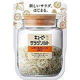 キューピー サラダソルト レモン&オレンジMIX 40g